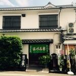 41010773 - 宇和島の最有力店の門構え!
