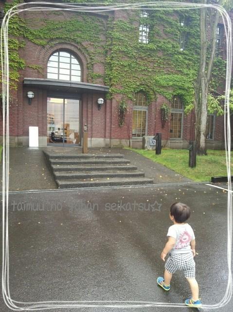 六花亭 福住店 - 秋には蔦が紅葉します♪
