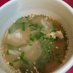 41012539 - 本日のお味噌汁、ひや汁