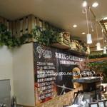 レストラン並木 -