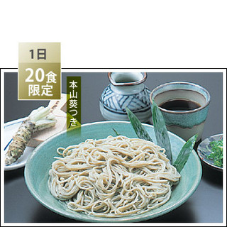 十割そば(一日20食限定)…1100円