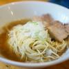 Jikaseimenitou - 料理写真:比内鶏肉そば