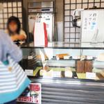豆田ロール 粋 豆田本店 - テイクアウトのみのお店です。
