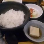赤坂 よ志多 - ご飯・香の物・豆腐