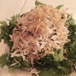 41020460 - しらすとわさび菜のサラダ