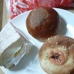 カスカード - 購入したパン