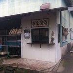 東豆腐店 - 民家の一角です