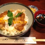 勝漫 - 名代!大かつ丼(1,700円)