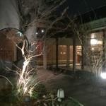41027581 - 鎌倉パスタ 大阪東住吉店