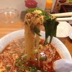 桝元 - こんにゃく麺で頂きますm(_ _)m