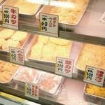 池田精肉店 - コロッケ以外にも色々