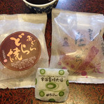 小荒井製菓 -