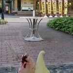 マローネ - 竹風堂を眺めながら