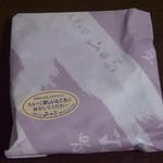 41036079 - ふうき豆