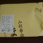 41036715 - 冨貴豆
