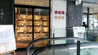 おぼんdeごはん 上野店 - 2015/8