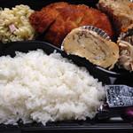 松木商店 -