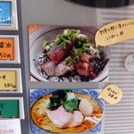 中華そば よしかわ - 201508 いわし丼と煮干しそばで親子セット?