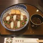 浅草今半 - 百年牛丼
