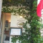 イタリア料理 リストランテ フィッシュボーン - エントランス
