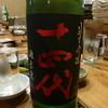 創食厨房 橋本屋 - ドリンク写真: