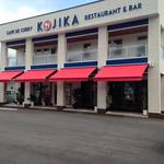 cafe de curry Kojika -