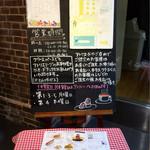 赤レンガカフェ - 入口