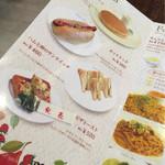 赤レンガカフェ - 軽食メニュー