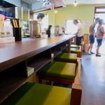 らぁ麺 紫陽花 - 開店二番乗りで入店