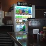 らーめん大 - 店内に自販機が設置されとりました(2015年8月20日)