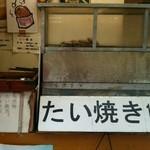 寿堂 - 店の外観