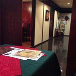 紅燈籠 - 個室な店内