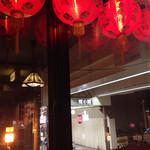 紅燈籠 - 店内