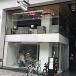 皇帝 - 2階が店舗