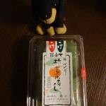 41059944 - 柿の葉寿司(サバ&さけ)