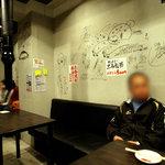 4106751 - 長男、一応ボカシ入り。壁には、まんが家さんの直筆イラスト。