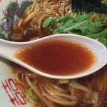 嗟哉 - 鶏100%スープ