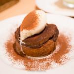 Banks cafe & dining - クロナッツ(クロワッサン+ドーナツのハイブリッド)