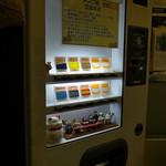 ラーメン二郎 - 二郎社訓が掲示される券売機(2015年7月7日)