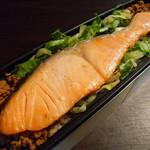 泥武士 - 玄米鮭弁当