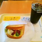 ドトールコーヒーショップ 梶が谷店 - 朝カフェ・セットB 野菜たっぷりツナタマゴ