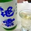 日本酒セラーHARETOKE - ドリンク写真: