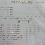 41064317 - 定食メニュー