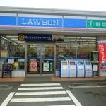 ローソン - 店舗入り口