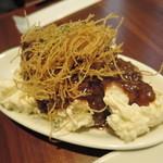 Kirinshithipurasu - 肉味噌ポテトサラダ500円