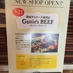熟成牛ステーキ専門店 Gottie'sBEEF - オープン翌週?であった
