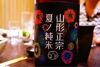 銀座 いっぱし - 夏酒