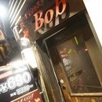 肉バル DINING Bob - そと