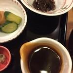 かまくら 口悦 - 雑炊タレ