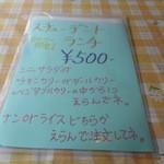 MAYA - 格安・・スチューデントセット